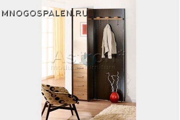 Современная мебель в прихожую Ka011 Astron купить в салоне-студии мебели Барселона mnogospalen.ru много спален мебель Италии классические современные